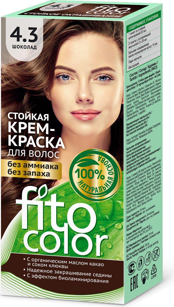 Fitocosmetics Fitocolor Farba-krem do włosów nr 4.3 czekolada 1op.