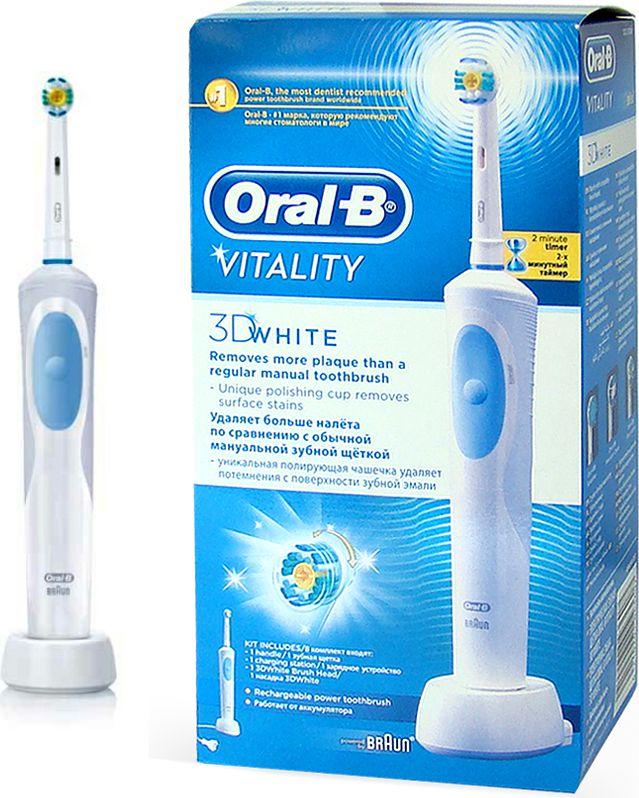 Зубная щётка Braun Oral-B Frozen Vitality Kids голубой 80279915
