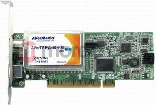 AVERMEDIA AVERTV HYBRID FM PCI DRIVERS WINDOWS XP