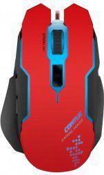 Mysz Speedlink Contus Gaming Maus (SL-680002-BKRD) 1