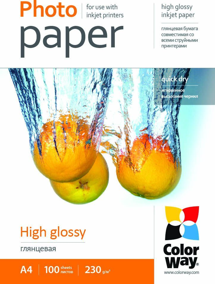ColorWay High Glossy Photo Paper (PG230100A4) 1