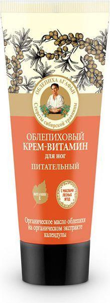 Babuszka Agafia Odżywczy krem do stóp z rokitnikiem i witaminami 75ml 1