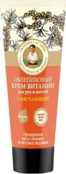 Babuszka Agafia Zmiękczający krem do rąk i paznokci z rokitnikiem i witaminami 75ml 1