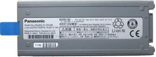 Bateria Panasonic Li-ion, 10.65V, 5700 mAh (CF-VZSU48U) 1