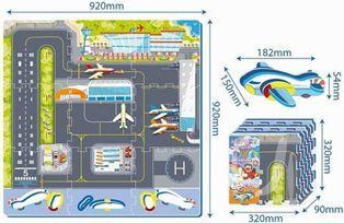Russell Puzzle piankowe - lotnisko 1
