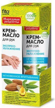 """Fitocosmetics Krem-olejek do rąk """"Ekspres nawilżanie"""" z olejkiem migdołu, sokiem z aloesu 1"""