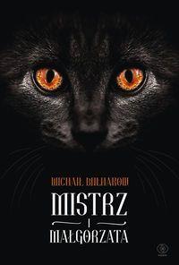 Mistrz i Małgorzata (oprawa broszurowa) 1
