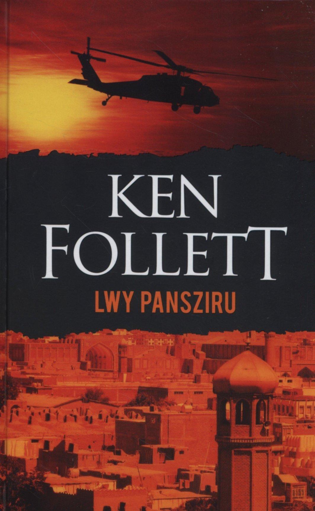 Lwy Pansziru (197190) 1