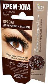 Fitocosmetics Kremowa henna do farbowania brwi i rzęs. Gorzka czekolada 2x2ml 1