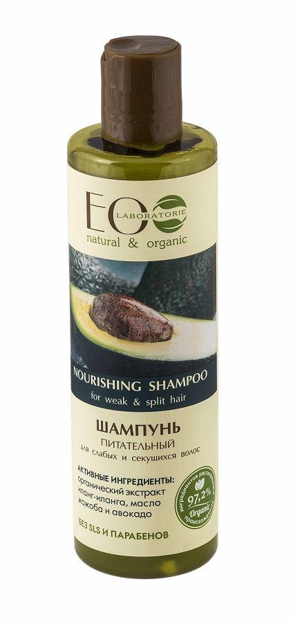 EO Laboratorie Odżywczy szampon dla włosów suchych i z rozdwojonymi końcówkami 250ml 1