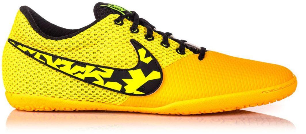Nike Buty halowe Elastico Pro III IC pomarańczowe r. 41 ID produktu: 1617515