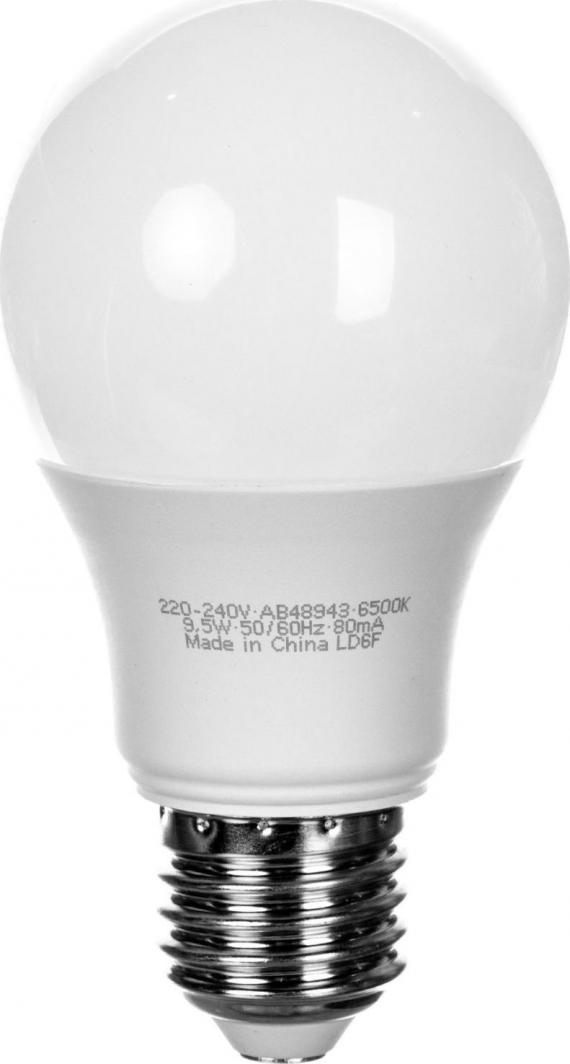Osram Żarówka LED Value CLA 60 10W/60W 230V E27 (4052899326873) 1