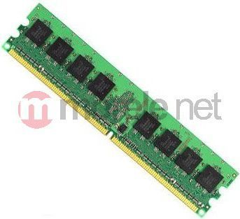 Pamięć serwerowa Fujitsu S26361-F3336-L515 1