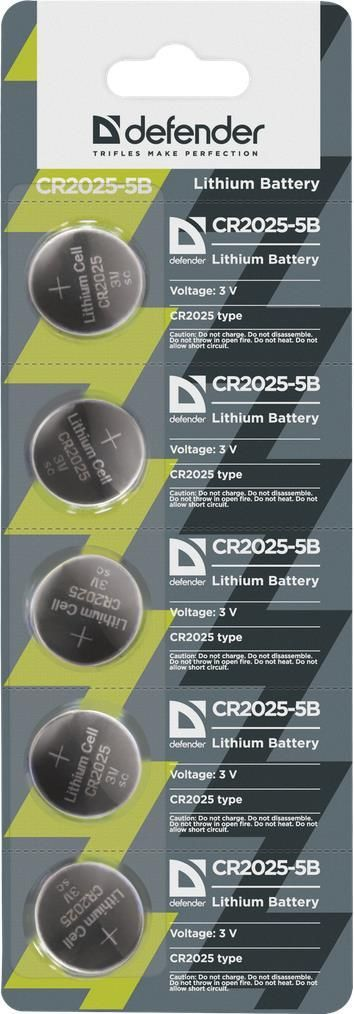 Defender Bateria CR2025 5szt. 1
