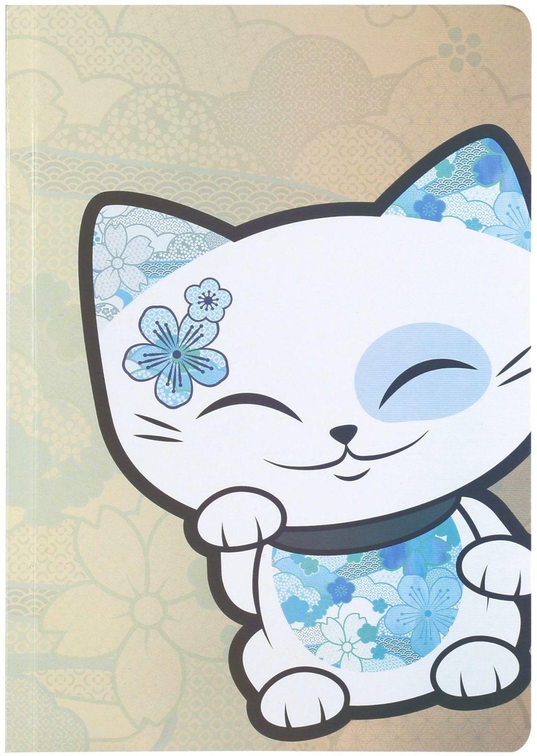 kimmidoll Polska Notes b6 linia cat beżowy ms006 (30605062) 1