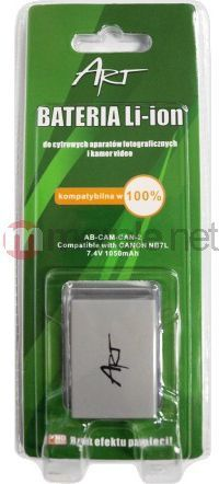 Akumulator Art NB7L7.4V 1050 mAh (BAART AB-CAM-CAN-2) 1