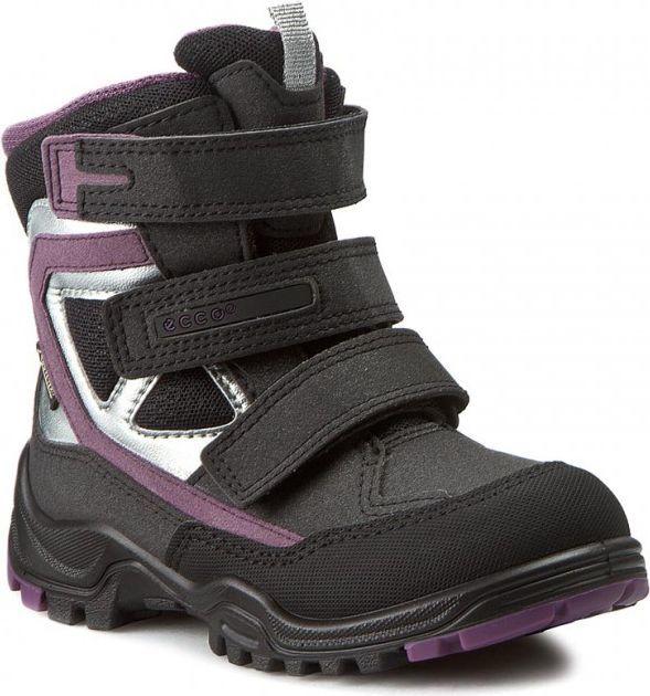 ffba3652cec59 Ecco Buty dziecięce Xpedition Kids czarne r. 30 (70464259461) w ...