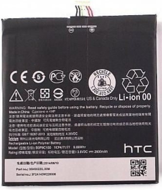 Bateria HTC dla Desire 816 bulk 2600 mAh 1