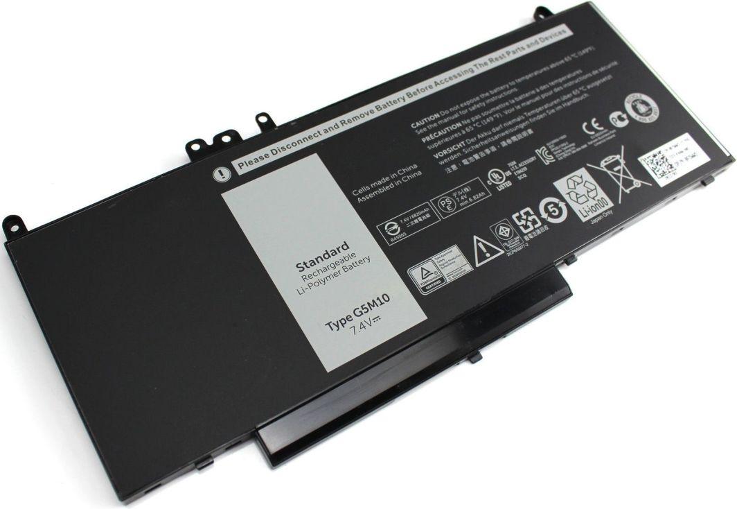 Bateria MicroBattery zamiennik do Dell, 4 Cell Li-Pol 7.4V 5.2Ah (MBXDE-BA0012) 1