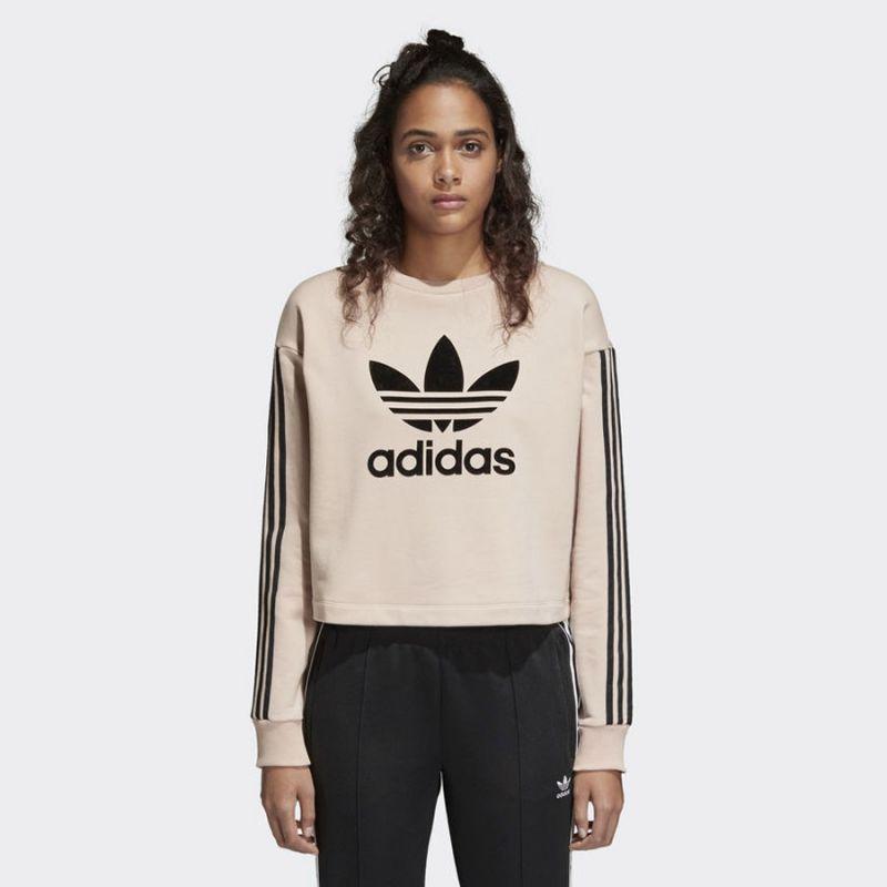 wyprzedaż ze zniżką całkiem tania duża obniżka Adidas Bluza adidas Originlas FASHION LEAGUE CE3719 CE3719 beżowy 34 ID  produktu: 4713935