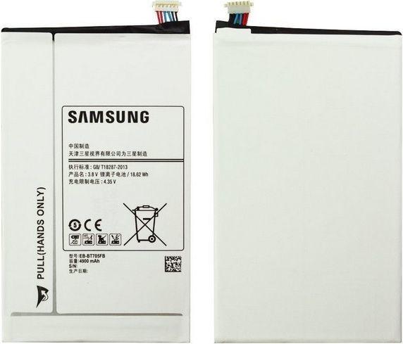 Samsung Tab S 8.4 bulk 4900mAh (EB-BT705FBE) 1