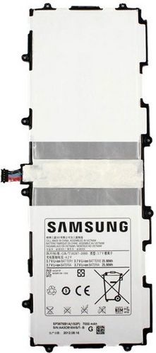 Samsung Tab 2 10.1 bulk 7000mAh P5100/P5110/N8000/N8010 (SP3676B1A) 1