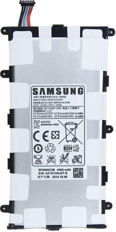 Samsung Tab 2 7.0 bulk 4000mAh P3100 (SP4960C3B) 1