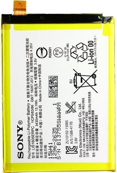 Bateria Sony Bateria Sony LIS1605ERPC Xperia Z5 Premi um bulk 3430mAh (LIS1605ERPC) 1
