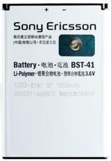 Bateria Sony Ericsson BST-41 bulk 1