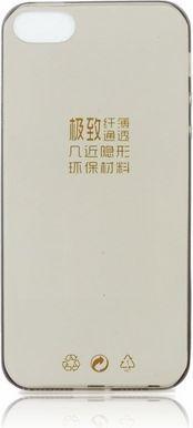 Etui Back Case 0,3 dla Huawei P10 1