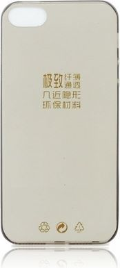 Etui Back Case 0,3 dla Huawei P9 Lite Mini 1