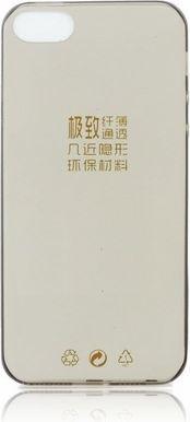 Etui Back Case 0,3 dla Galaxy A3 (2017) 1
