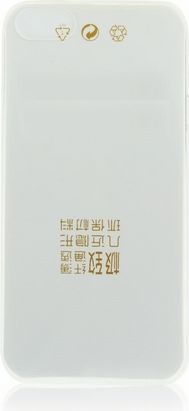 Etui Back Case 0,3 dla XiaoMi Mi4 1