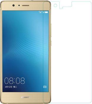 Nillkin Szkło Nillkin Amazing H+ PRO Huawei P9 Lite 1
