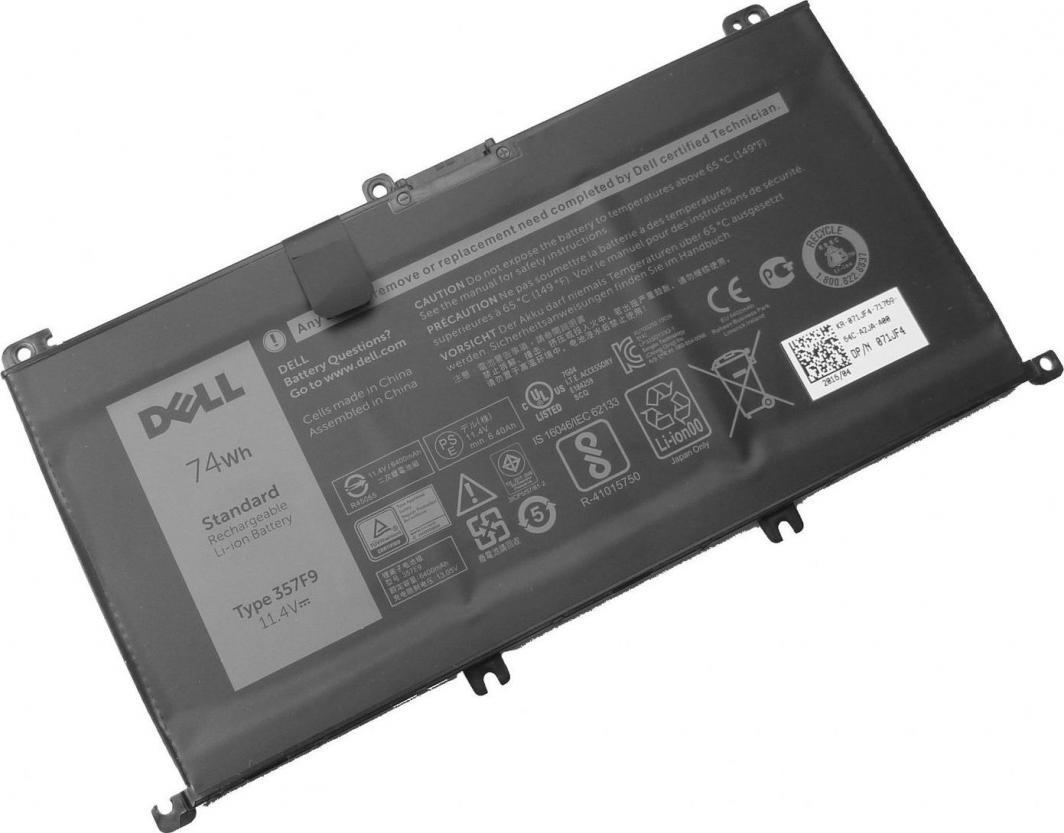 Bateria Dell do Dell Inspiron 7559/7567 11.4V 6400mAh (71JF4) 1