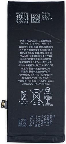 Bateria Apple BATERIA APPLE IPHONE 8 8G 1821MAH EDYCJA 2017 1