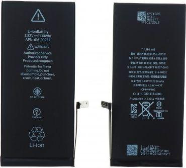 Bateria Apple BATERIA APPLE IPHONE 7 PLUS 2900MAH EDYCJA 2017 1