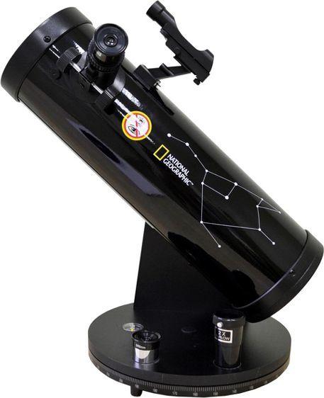 Teleskop Bresser Teleskop Bresser National Geographic Dob 114/500 1
