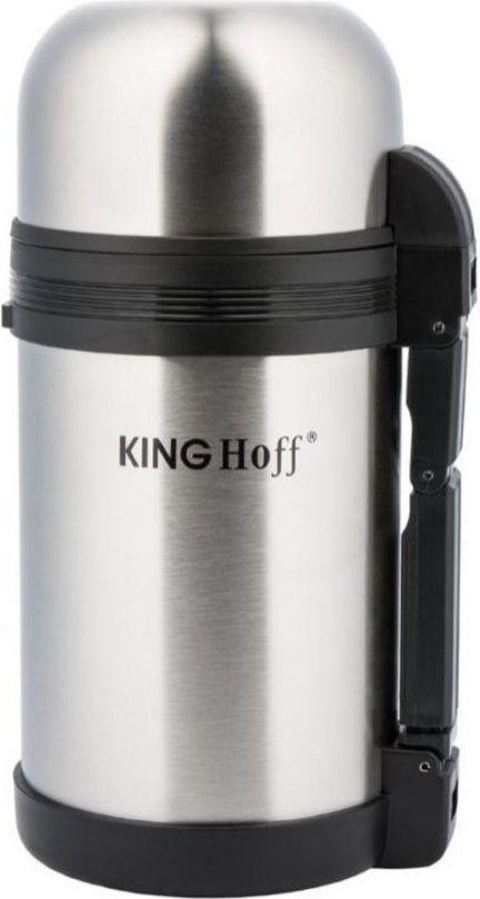 KingHoff Termos obiadowy 1000ml srebrny (KH-4078) 1