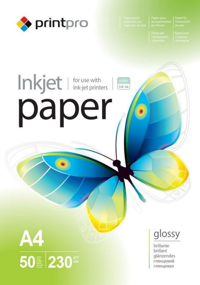 ColorWay Papier fotograficzny do drukarki A4 (PGE230050A4) 1