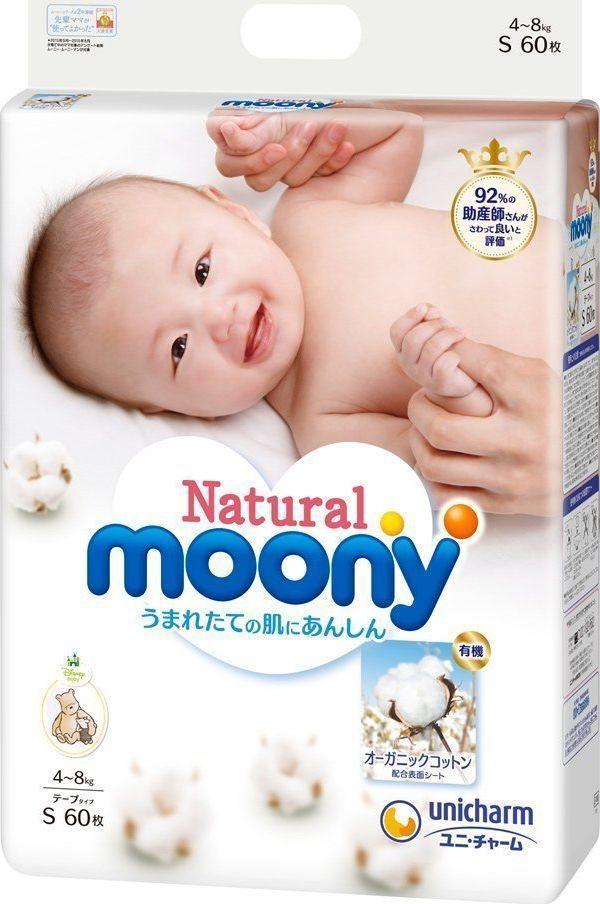 Moony Pieluchy Natural S 4-8 kg, 60 szt. 1