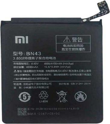 Bateria Xiaomi XIAOMI REDMI NOTE 4X 4000 mAh (BN43) 1