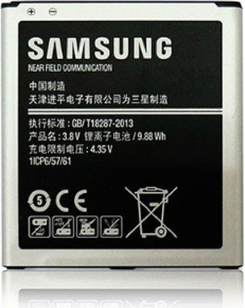 Bateria Samsung Bateria Samsung Grand Prime G530 2600 EB-BG530BBC 1