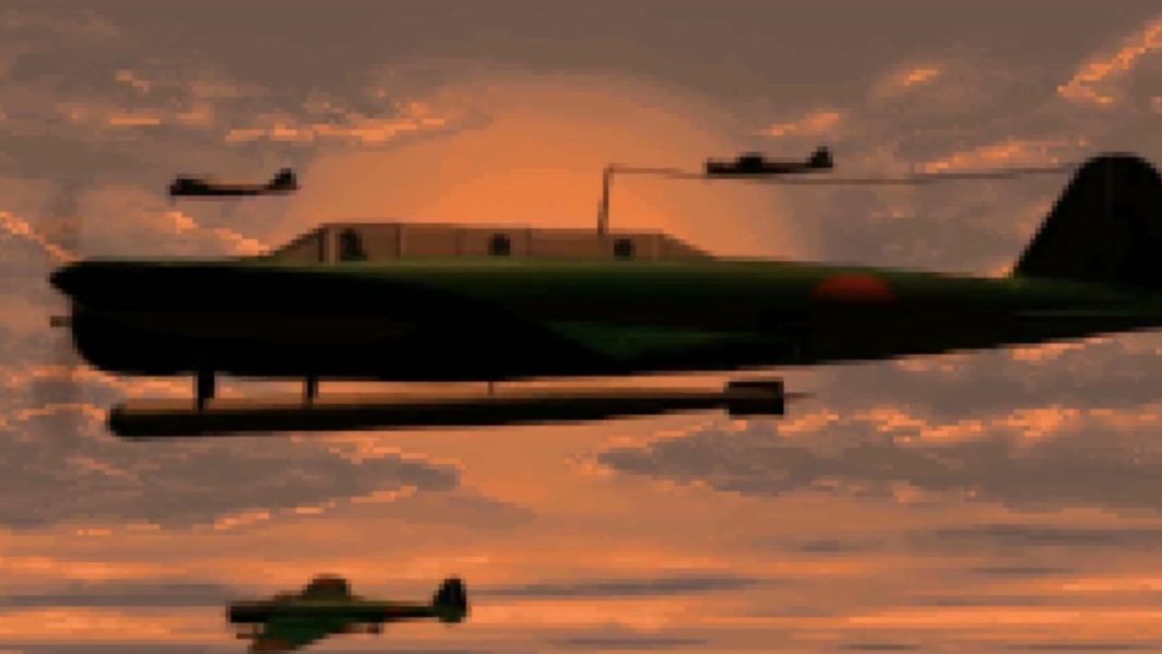 1942: The Pacific Air War 1