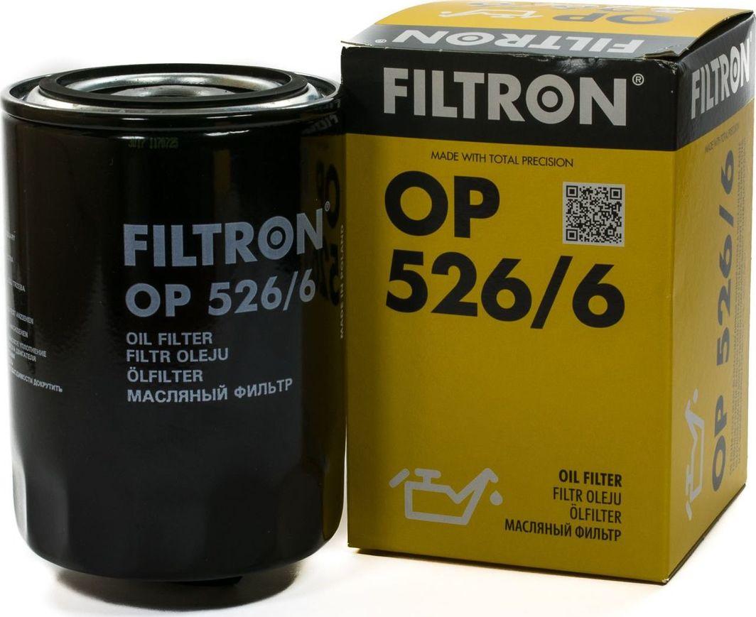 Filtron FILTR OLEJU PASSAT 1.8T 00-05 1