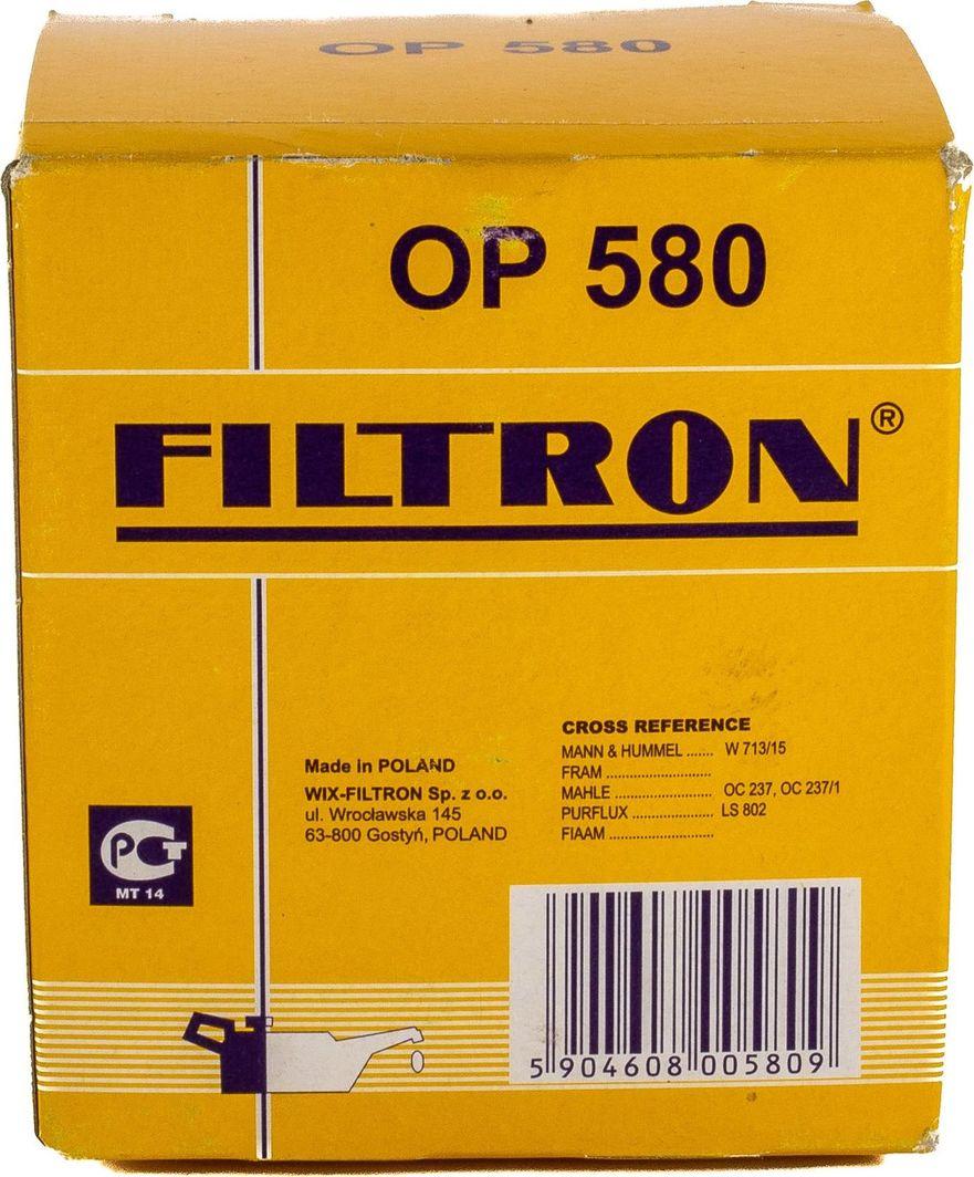 Filtron 580 OP FILTR OLEJU ROVER,LANDROVER 1