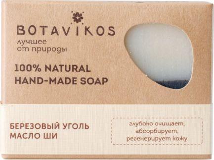 Botavikos Mydło ręcznie robione 100% naturalne Węgiel drzewny z Brzozowy i Masło Shea 100g 1