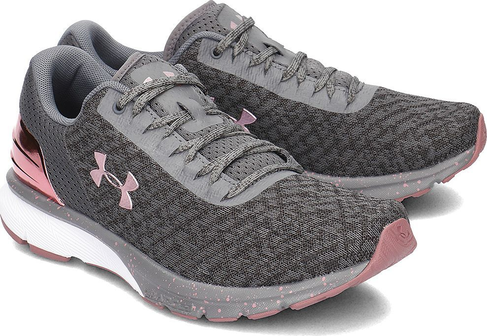 Under Armour Buty damskie Charged Escape 2 Chrome szare r. 37.5 (3022331 100) ID produktu: 5667562