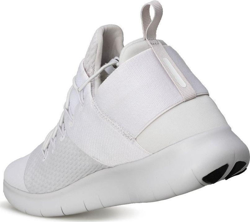 Nike Buty męskie Free Rn Cmtr 2017 białe r. 42 (880841 007) ID produktu: 5921892