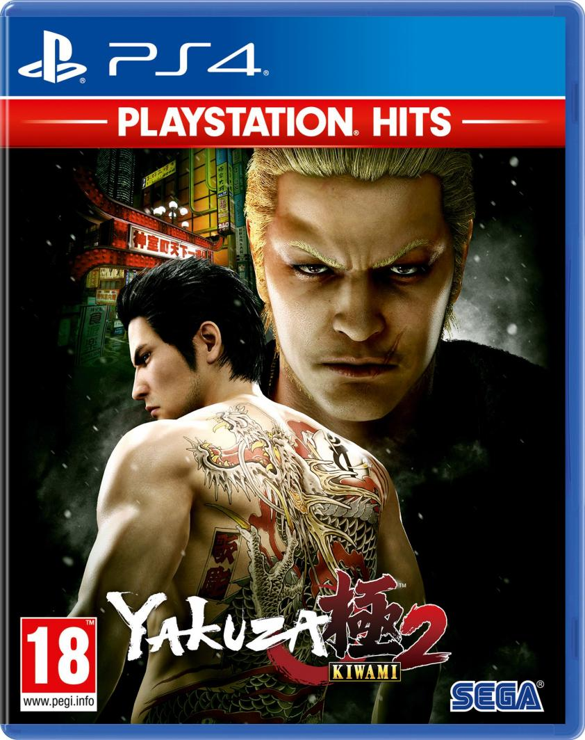 Yakuza Kiwami 2 - PLAYSTATION HITS PS4 1